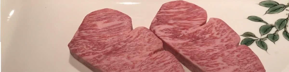 ふるさと納税のお肉